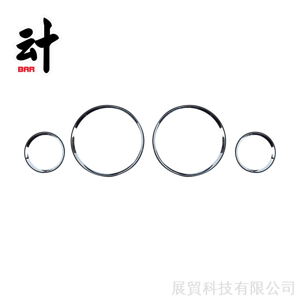 Auto Parts Importers Car Dashboard Ring For Opel Corsa B