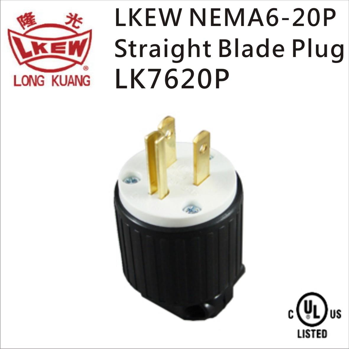 hight resolution of taiwan lkew nema straight blade plug wiring lk7620p 6 20p enproteko co ltd
