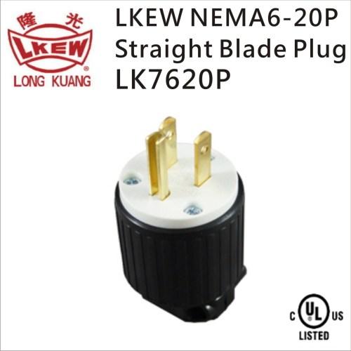 small resolution of taiwan lkew nema straight blade plug wiring lk7620p 6 20p enproteko co ltd
