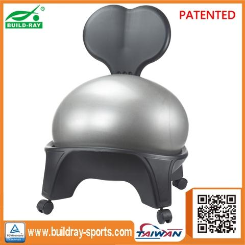 gym ball chair folding rocking wood taiwan new patented high quality durable healthy egg