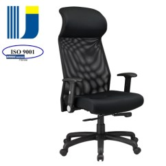Executive Mesh Office Chair Best Under 100 Taiwan W Large Headrest And Adjustable Armrests Taiwantrade Com