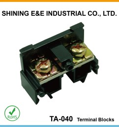 din rail mounted 35mm 40 amp electrical cable connector [ 1425 x 1405 Pixel ]