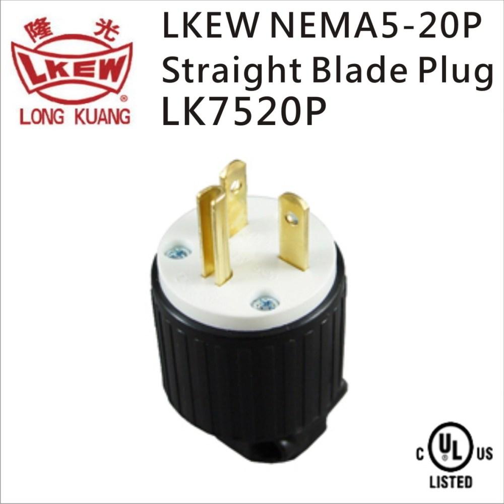 medium resolution of taiwan lkew nema straight blade plug wiring lk7520p 5 20p enproteko co ltd