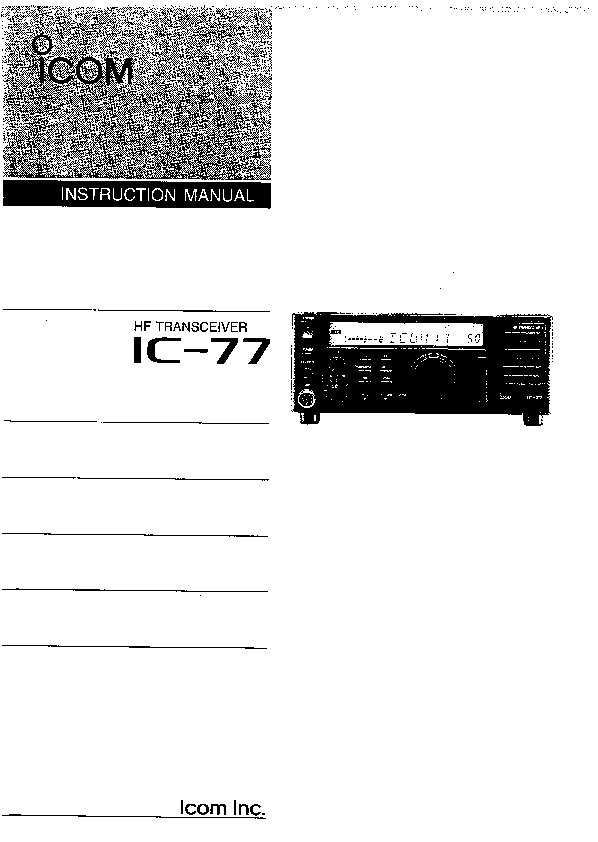 ICOM IC77 HF Tranciever Manual.pdf ICOM