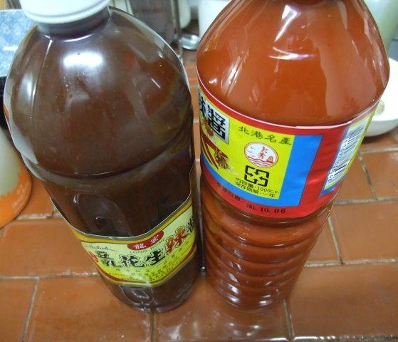 大芳花生辣醬 – im5481