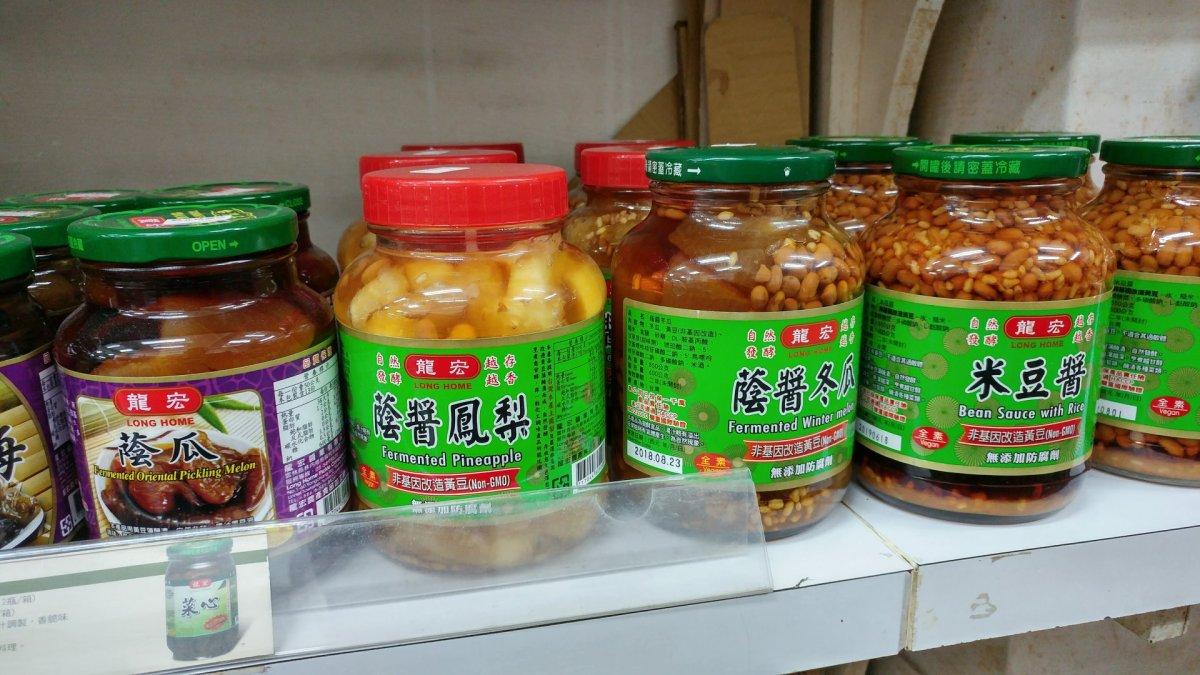 醬瓜醬菜用醬油醃漬到底是要用醬油還是蔭油? – im5481