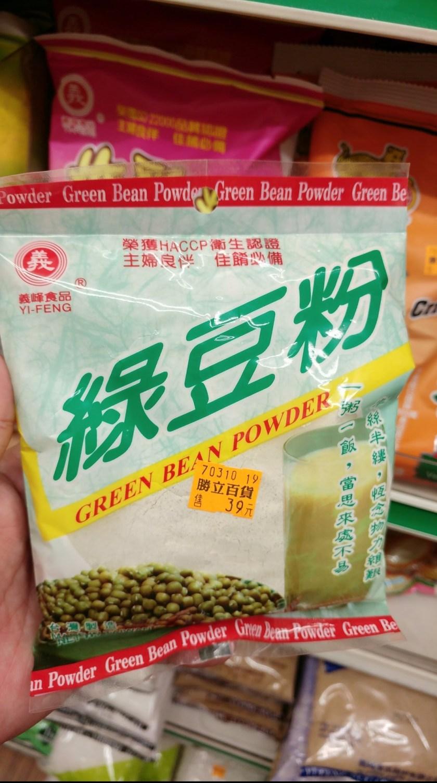 馬蹄粉就是綠豆粉? – im5481