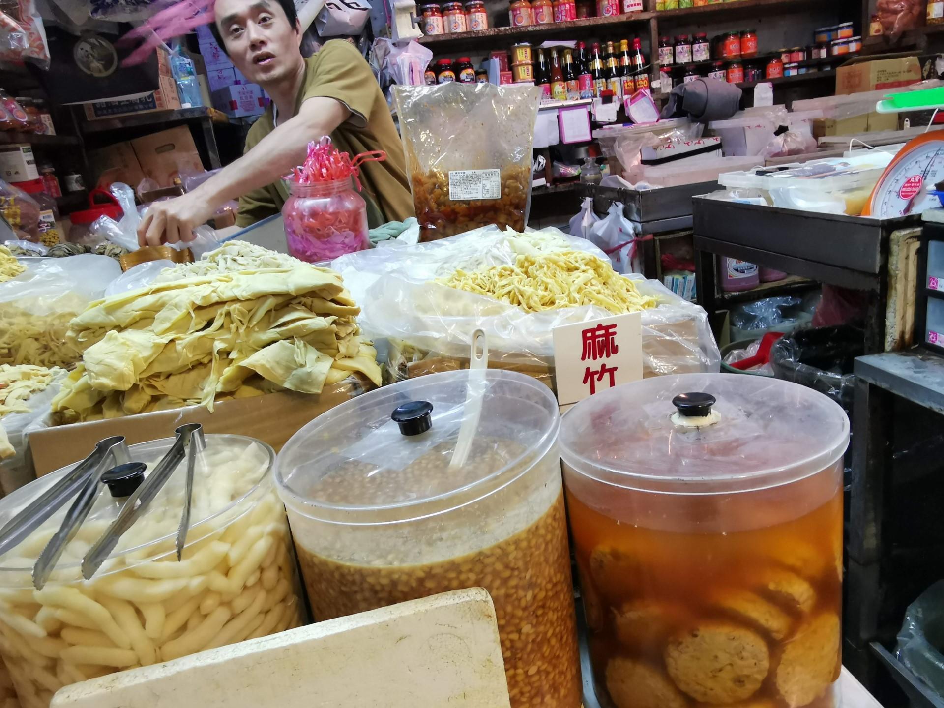 黃金菜脯-嘉義吳氏醬菜跟龍宏 – im5481