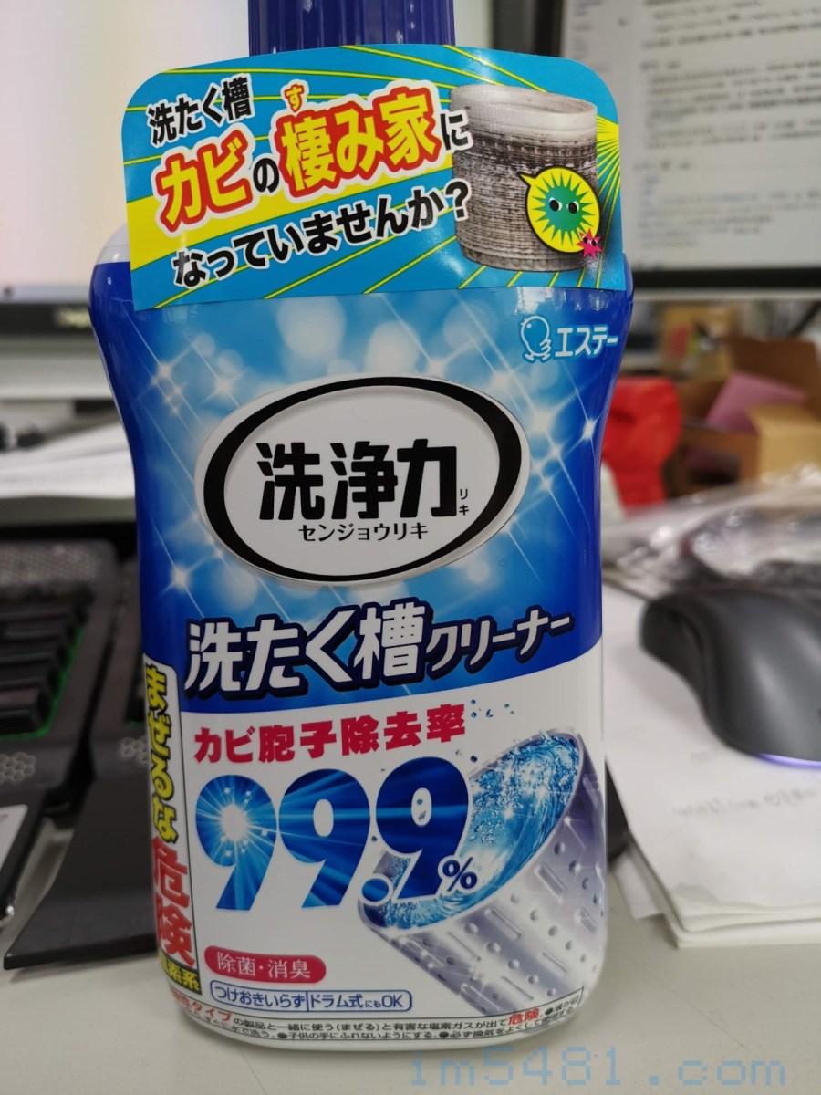 惠而浦WFW85HEFW洗衣機與ST雞仔牌洗衣槽除菌劑-槽洗淨 – im5481