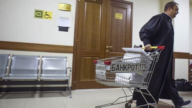 Число потенциальных банкротов среди россиян названо в результате исследования