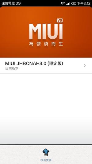 紅米手機 2013/12/09 遠傳正式開賣