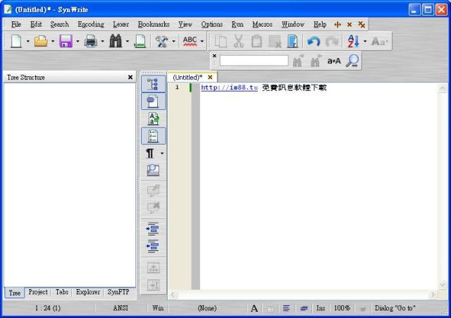 文字編輯器下載 Synwrite Portable 免安裝讓你快速編輯文字程式碼