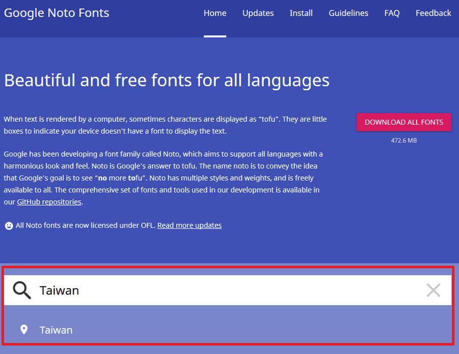 免費字體下載 Google Noto字型01