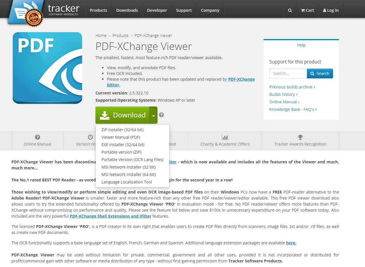 PDF工具推薦 PDF XChange Viewer 中文下載 輕巧快速