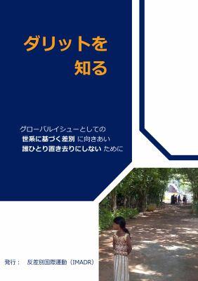handbook online_page001