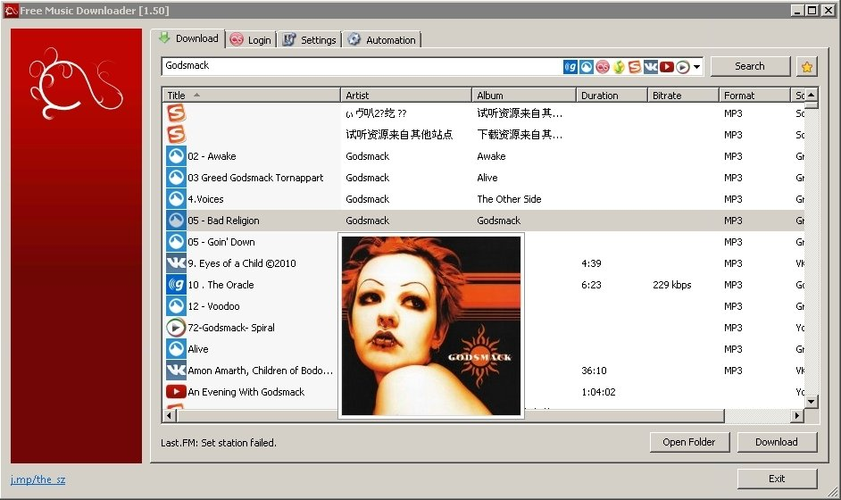 Free Music Downloader 2.45 - Download for PC Free