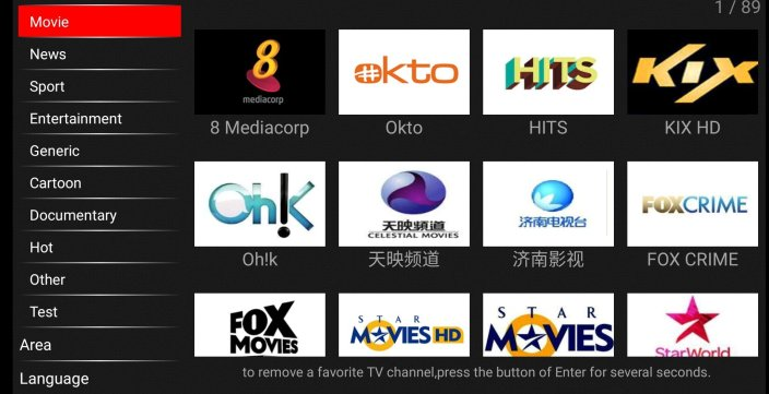 New World TV WTV-B-20170306 - Download for Android APK Free