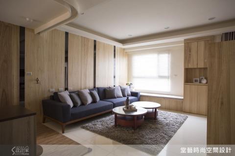 轉空間,換概念,爸媽的樂齡生活悠閒居-設計家 Searchome