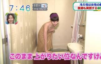 """【悲報】おは朝リポーター""""田中良子""""せっかくの入浴シーンも劣化しすぎで誰得状態に・・・・・・【キャプ画像あり】"""