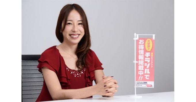 食べチョク 秋元里奈が「農業変革」に注ぐ情熱。365日オリジナルT ...