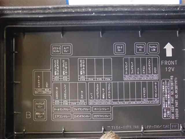 Used Fuse Box Mitsubishi Canter Kk Fd70ab