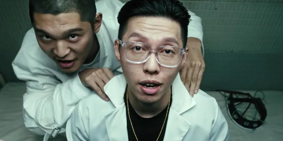 「軟嘴唇」蛋堡現身!Leo王發佈新歌《無病呻吟》音樂錄影帶 | HYPEBEAST