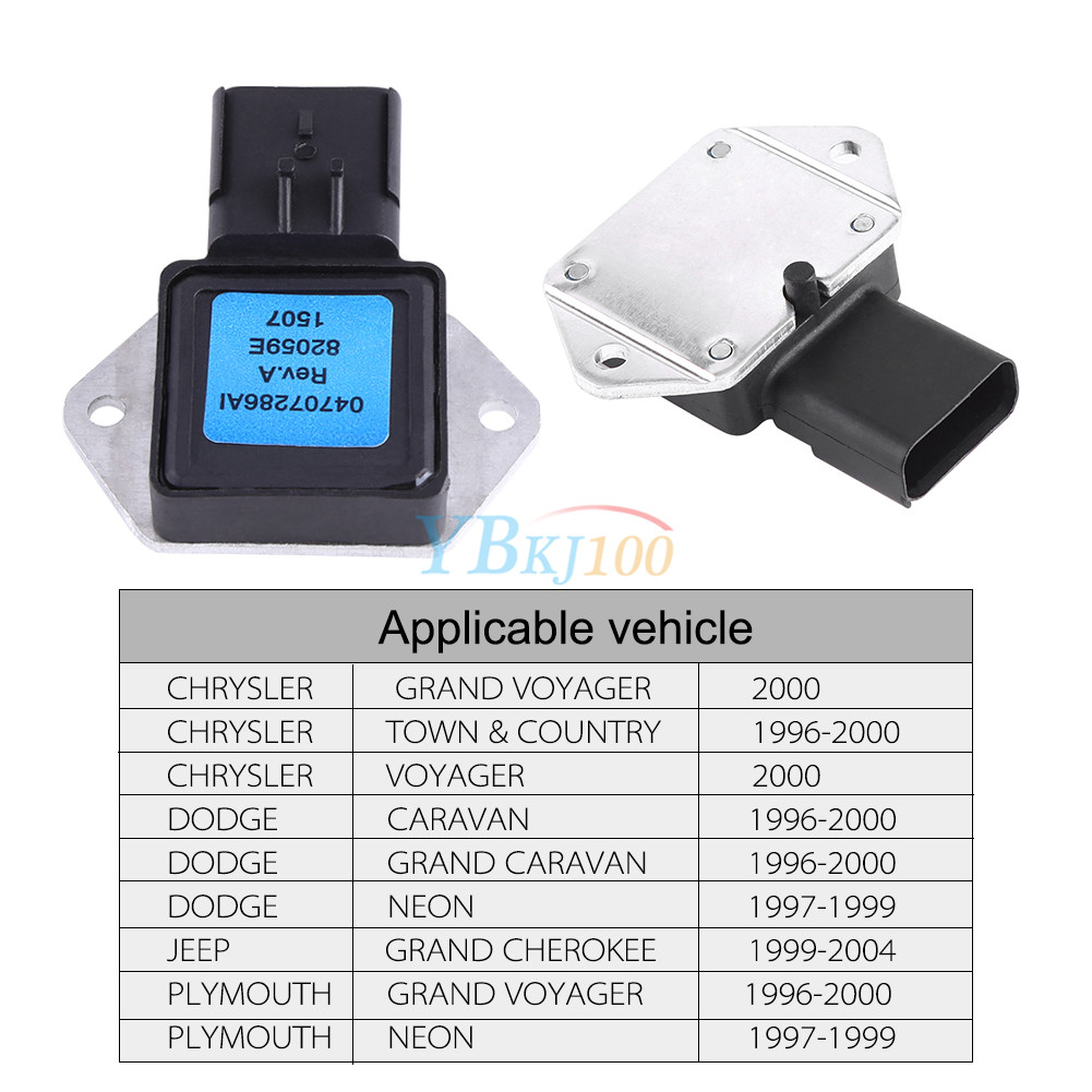 hight resolution of precise black radiator cooling fan relay for dodge jeep chrysler plymouth lj