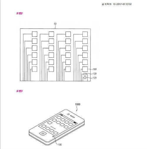 Galaxy S9 sẽ được trang bị công nghệ cảnh báo chất lượng không khí - 4