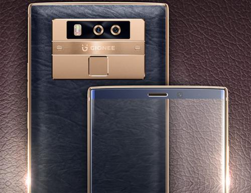 Ra mắt Gionee M7 Plus: Thiết kế đẹp, mạ vàng 24K - 2