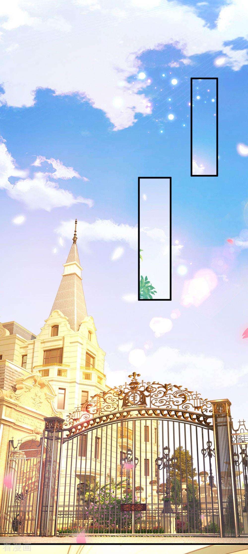 重生之影后謀略漫畫第191回(26P)(第1頁)劇情-二次元動漫
