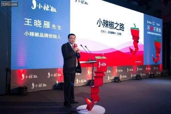 小米中國區調整:成立三大銷售部門 小辣椒創始人加入 - 我愛研發網 52RD.com - R&D大本營