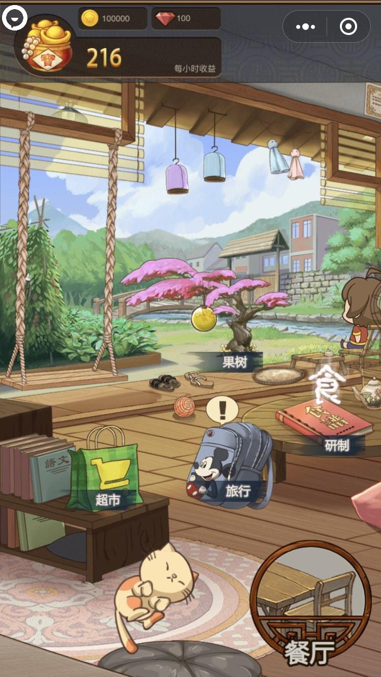 kitchen updates cutting boards 幸福厨房更新不了安卓ios更新失败解决方法 幸福厨房 九游手机游戏