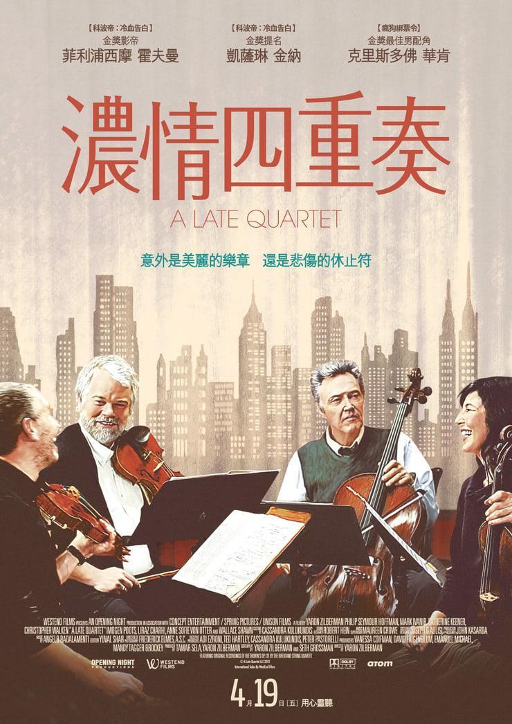 濃情四重奏 A Late Quartet 電影介紹 - 電影神搜
