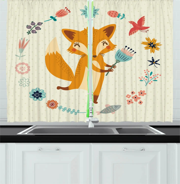 Modern Contemporary Kitchen Curtains 2 Panel Set Window