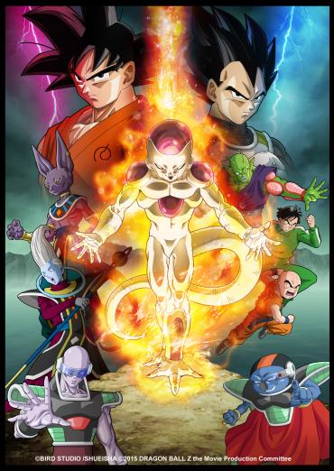 Dragon Ball Z 01 Vostfr : dragon, vostfr, Dragon, Résurrection, Streaming, VOSTFR