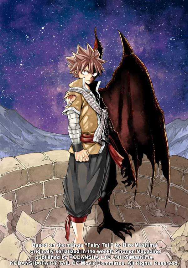 Fairy Tail Vf Streaming : fairy, streaming, Fairy, Dragon, Streaming, VOSTFR