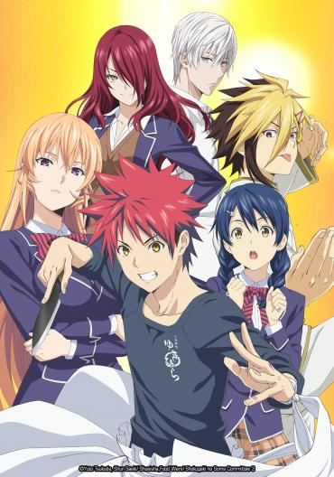 Episode 14 Staffel 3 von Food Wars: Shokugeki no Souma