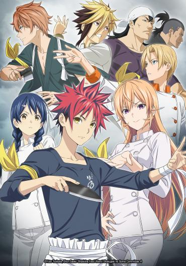 Food Wars Saison 4 Episode 4 Vostfr : saison, episode, vostfr, Wars!, Fourth, Plate, Streaming, VOSTFR