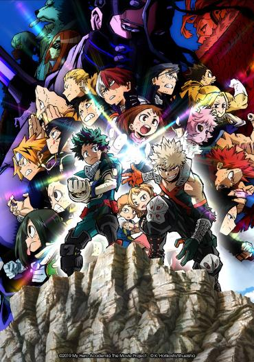 My Hero Academia 02 Vostfr : academia, vostfr, Academia, Heroes, Rising, Streaming, VOSTFR