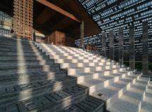 Architonic | La plate-forme pour l'Architecture et le Design
