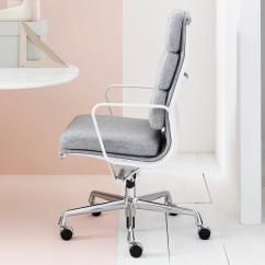 Eames Aluminum Group Management Chair Best Baby Swing Uk Soft Pad Chairs