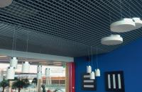 CELL CEILING SYSTEM - Suspended ceilings from Hunter ...