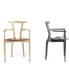 Chair Design Bd Patio Rocking Chairs Uk Gaulino From Barcelona Architonic By