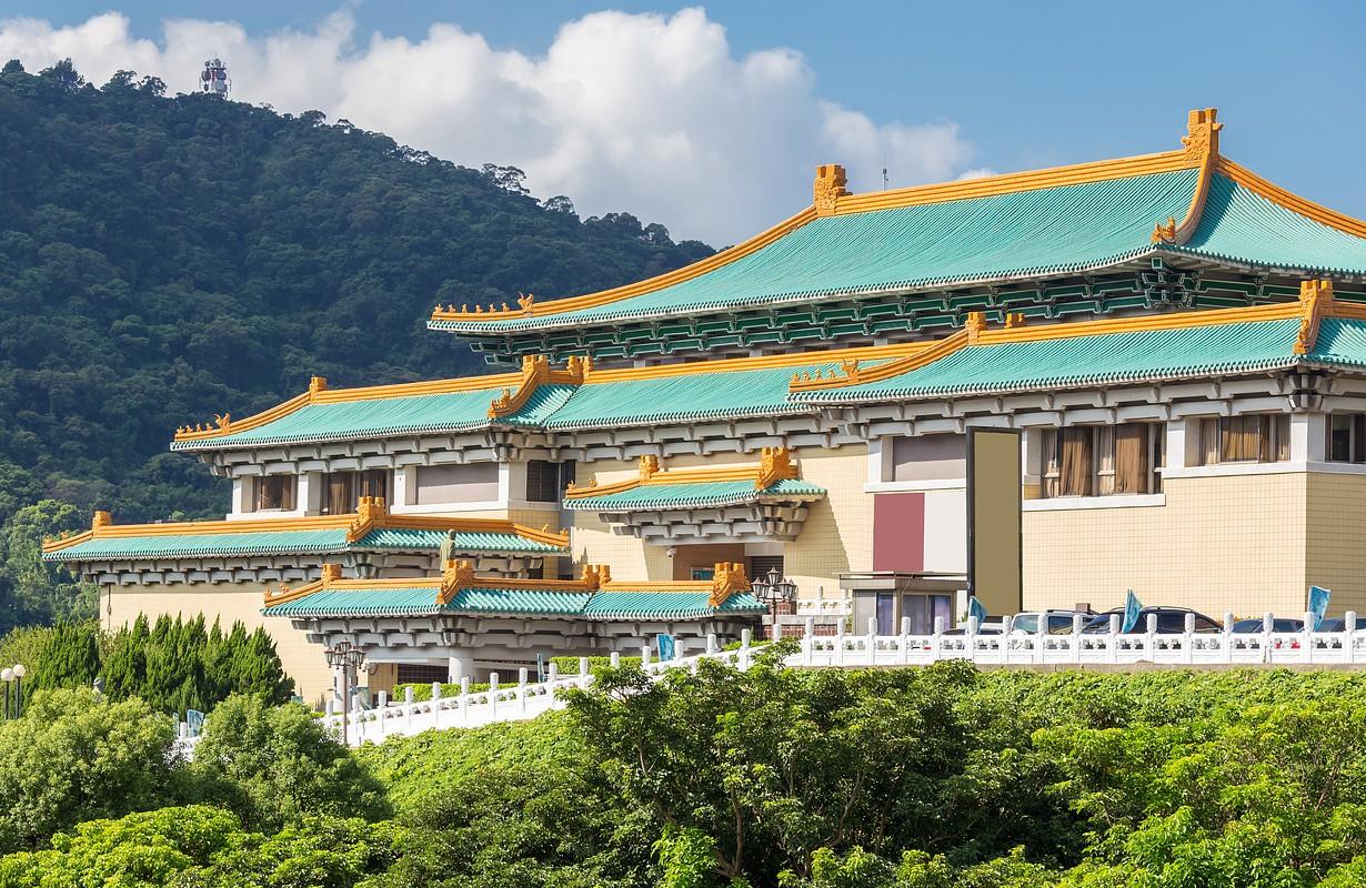 國立故宮博物院 - 臺北 - Arrivalguides.com