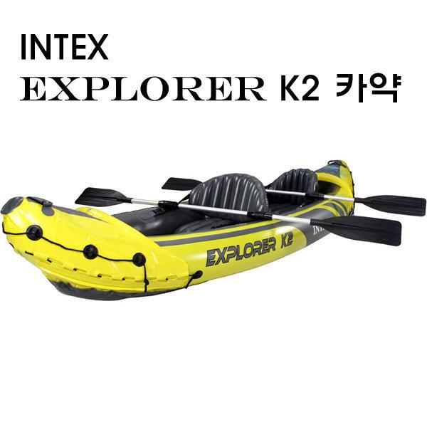 인텍스 카약 k2 익스플로러 K2 카약 보트 카약 - 옥션