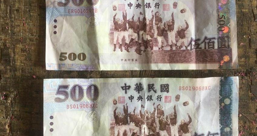 爆料公社 - 請小心謹慎防範!記得檢查你手上拿到的500鈔票是否真鈔?
