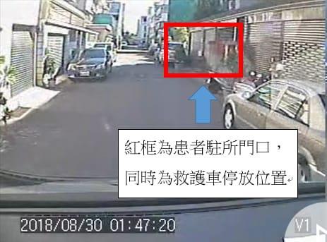 爆料公社 - 「擋到我的去路!」救護車巷弄中值勤,男子怒報警還訓斥救護車司機沒把車停好擋路,並惡意 ...