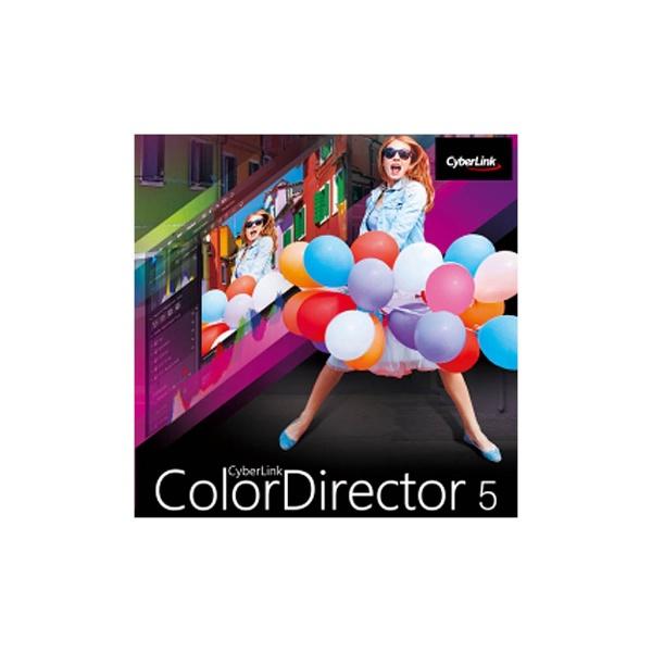ColorDirector 5 Ultra 【ダウンロード版】