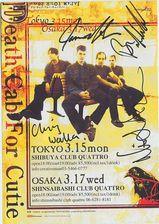 Death Cab For Cutie Japan Tour 2004