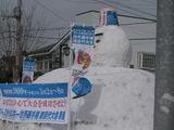 歓迎雪だるま